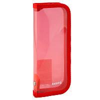 Пенал Axent объёмный,на молнии,прозрачный, красный 1803-24-a