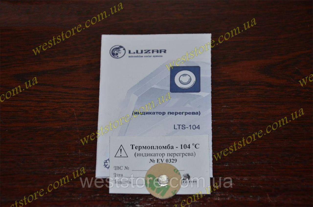 Термопломба универсальная(индикатор перегрева двигателя)  ЛУЗАР Luzar 104С LTS 104