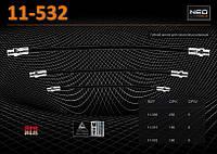 Гибкий шланг для смазочных шприцов 11x300мм., NEO 11-532, фото 1