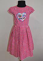 Сарафан для девочек 5-10 лет с паетками малинового цвета, фото 1