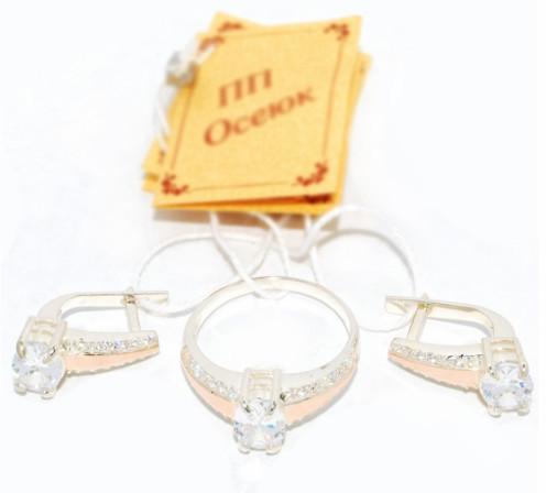 Серебряный набор с золотыми накладками 092