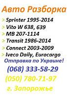 О форсунках и топливе на Мерседес Спринтер 2.2 cdi.