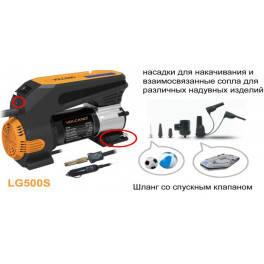 Автомобильный компрессор Volcano LG500S