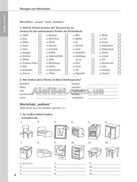 немецкий язык подготовка к экзамену Fit Furs Goethe Zertifikat A1