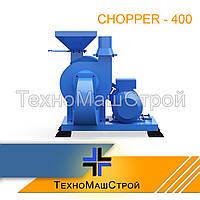 Молотковая дробилка CHOPPER - 400, фото 1