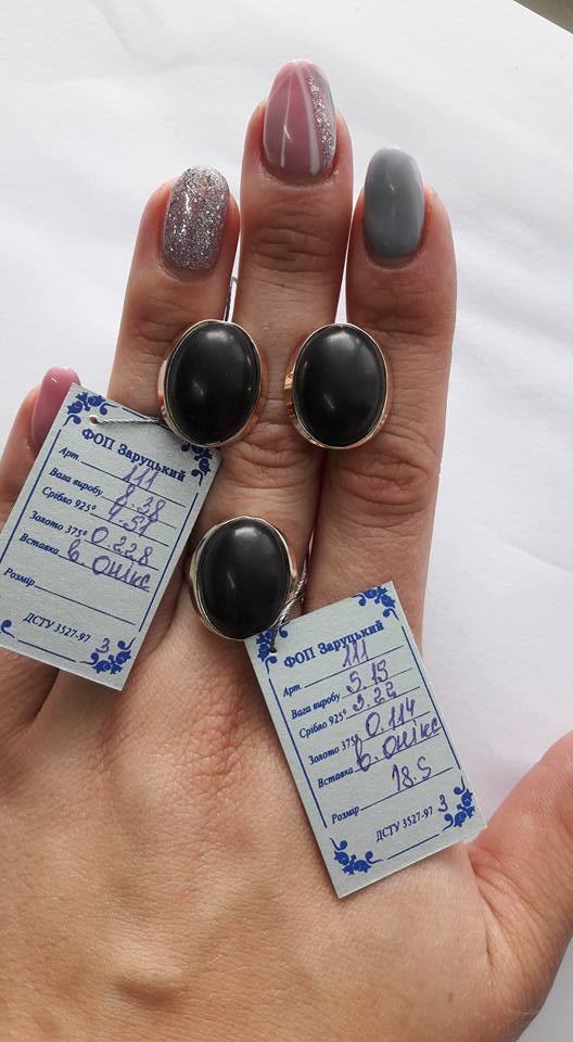 Набор серьги + кольцо из серебра 925 пробы с золотыми вставками 111