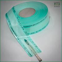 Плоский рулон для паровой и ЭО стерилизации SteriDiamond (75 мм х 200 м)