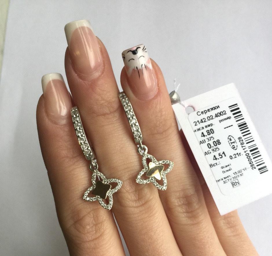 Серебряные серьги Арт.2142