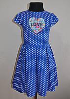 Детское летнее платье сарафан на девочку 5-10 лет синего цвета, фото 1