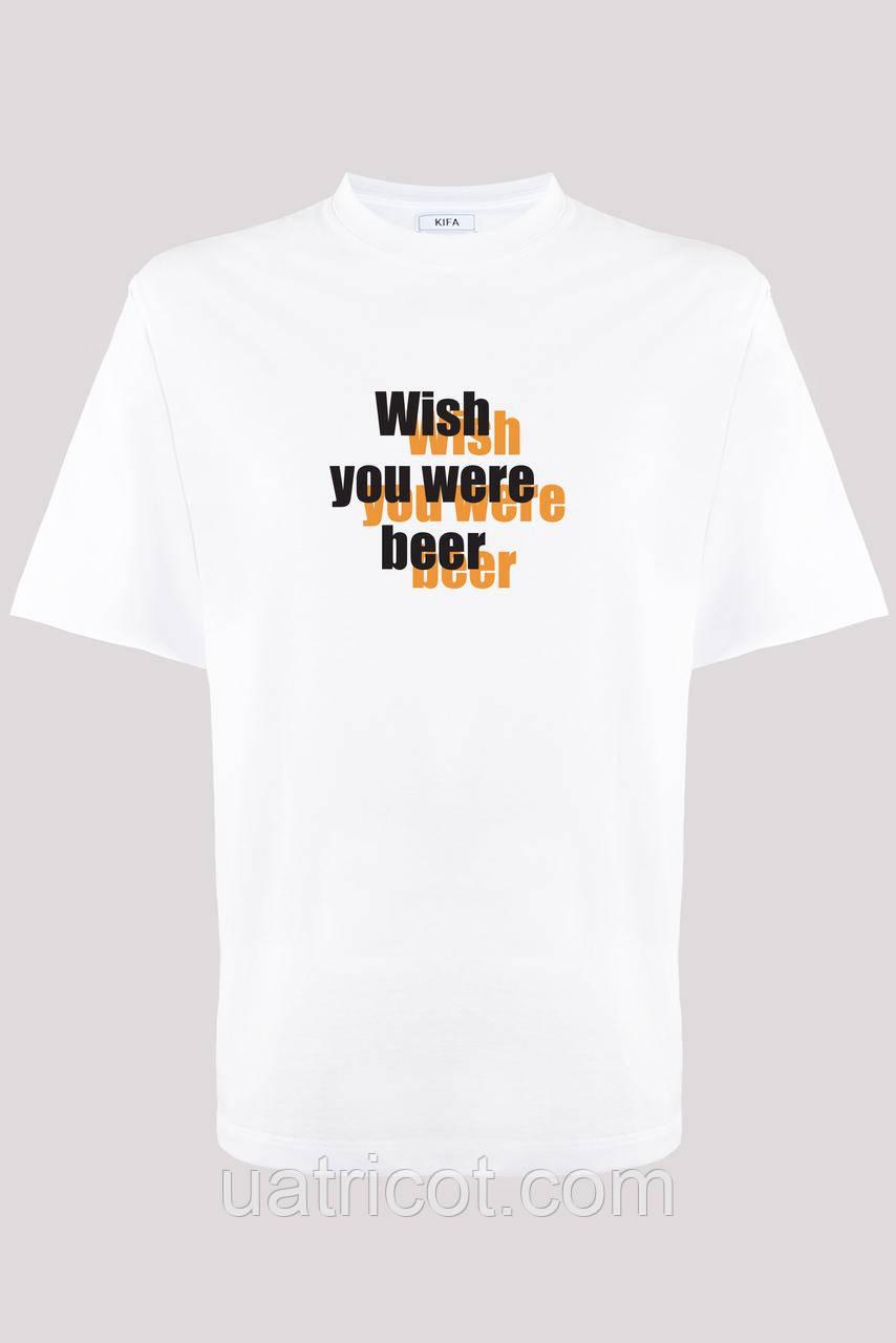 Футболка мужская KIFA ФМХ-019/15 Wish you were beer белая
