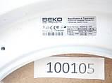Передня частина корпусу Beko WM61001Y+ б\у, фото 3