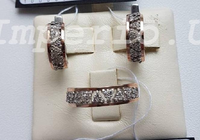 Серебряные серьги с золотыми пластинами БЕЛЛА