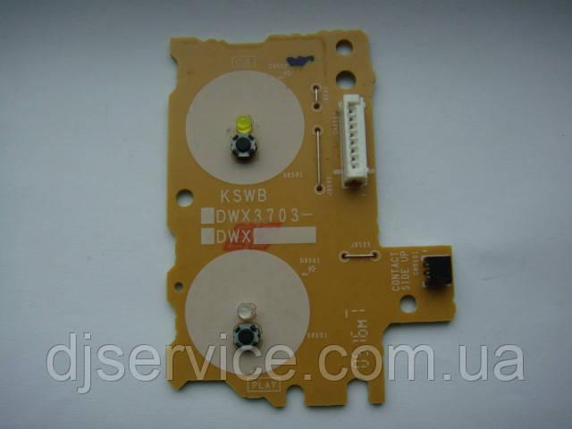 Плата DWX3703 кнопок PLAY/CUE для cdj2000nexus2
