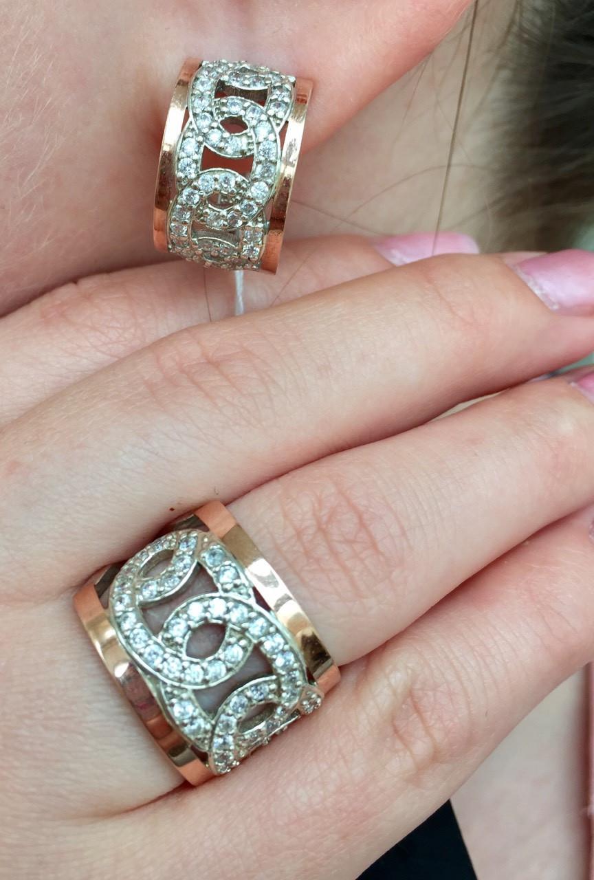 Крупное серебряное кольцо с золотыми пластинами АДРИАНА