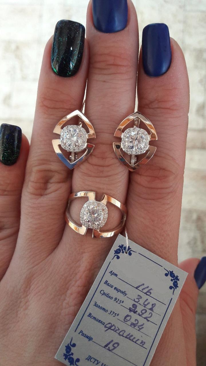 Кольцо серебро с золотыми вставками 116