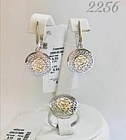 Серебряный набор с золотыми накладками арт. Арт.2256