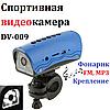 Спортивная видеокамера DV-009