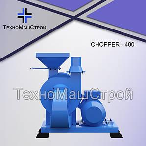 Дробилка сырой древесины и зерна ТехноМашСтрой, Chopper 400 15кВт