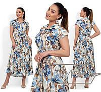 Длинное платье с цветочным принтом, голубой