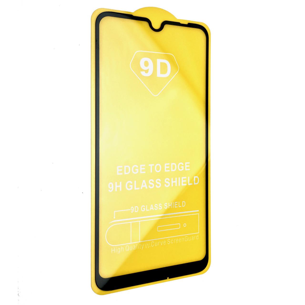 Защитное стекло 9D купол Xiaomi Redmi 7 (black)