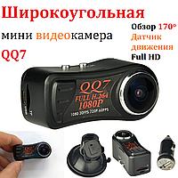 Широкоугольная видеокамера QQ7 + автомобильное зарядное устройство