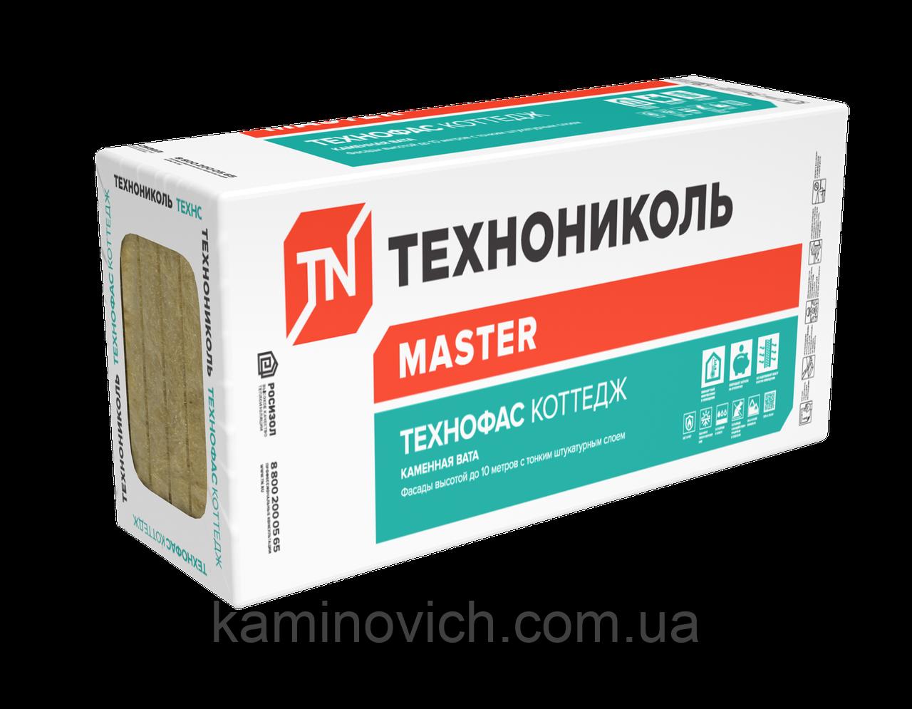 Базальтовий утеплювач Технофас Котедж 50 (мм)