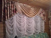Пошив  французкой шторы