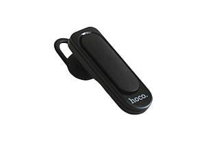Bluetooth-гарнитура Hoco E23 Wireless Headset