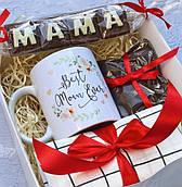 Подарочный набор для мамы Любимой Мамочке