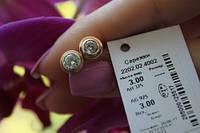 Серебряные серьги Арт.2202