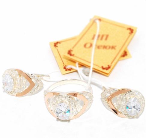 Серебряный набор с золотыми накладками 109