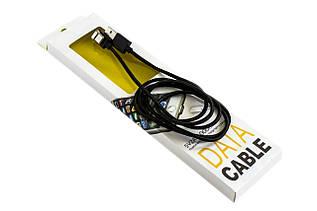 USB кабель Magnetic Clip-On Type C 1M 2.0А