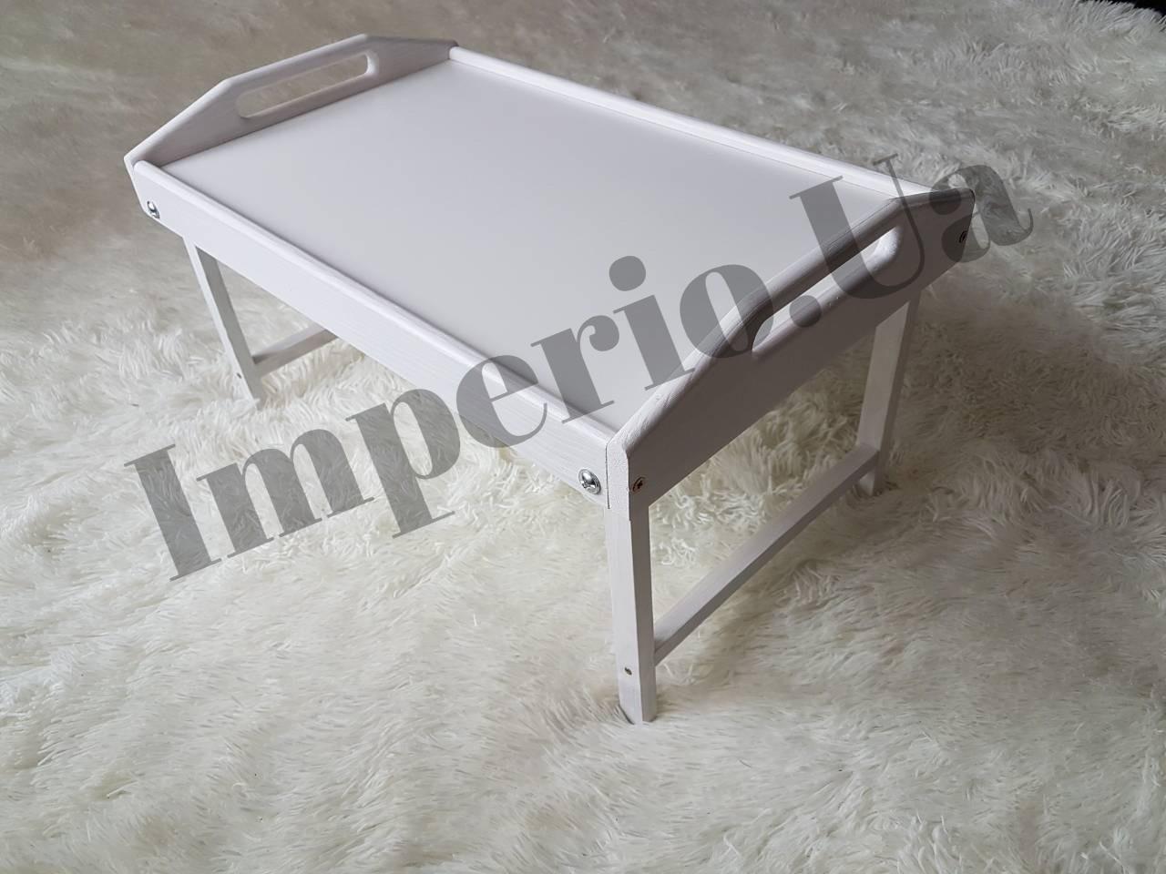 Деревянный белый столик для завтрака Imperio VIP из ольхи