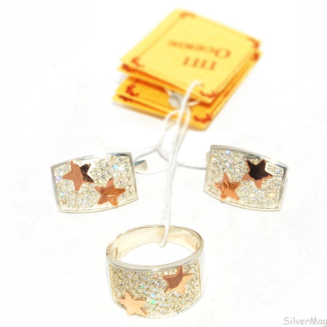 Серебряный набор с золотыми накладками 042