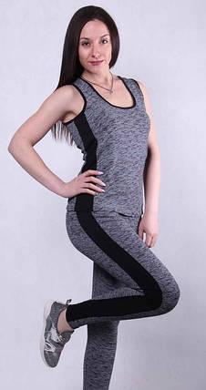 Женский спортивный костюм , фото 2