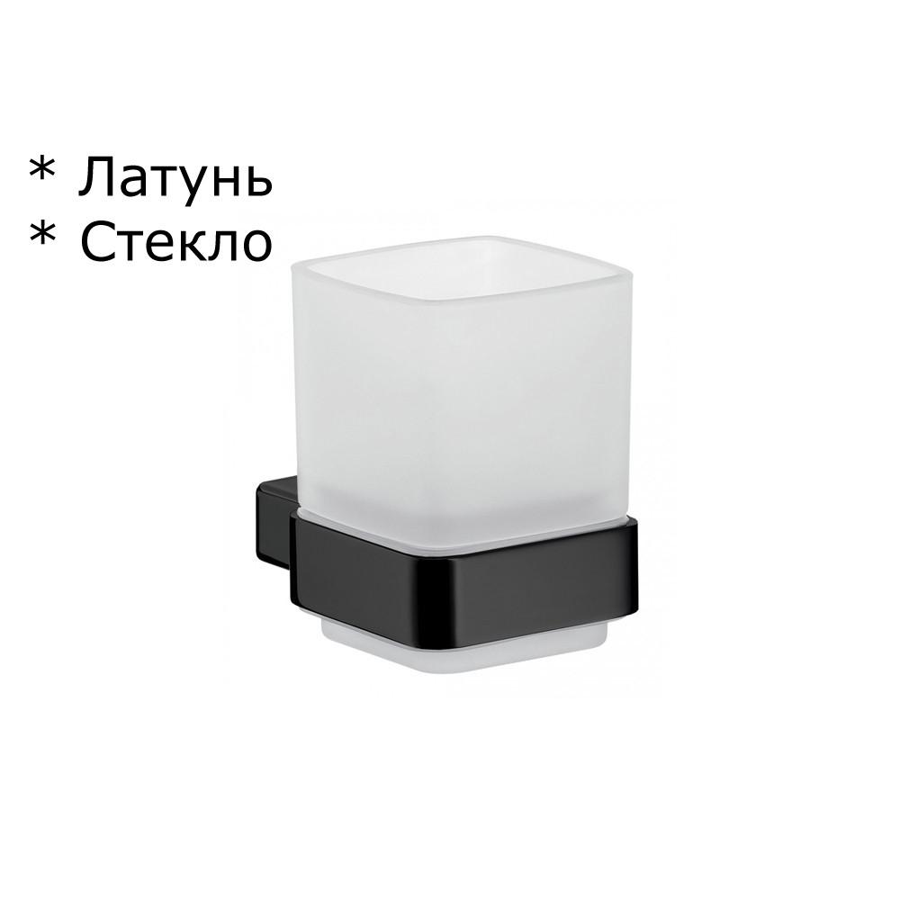 Emco Loft Black Немецкий Стаканчик, черный матовый арт.052013300