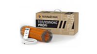 Теплый пол электрический ProfiMat 160-5,0