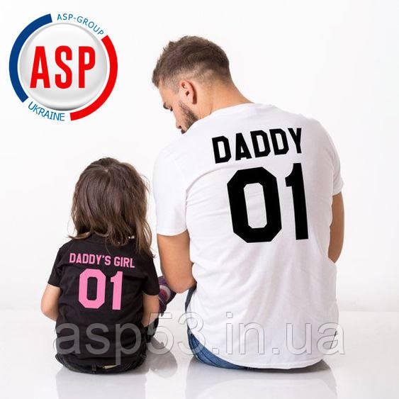 be32f662eb9bb Футболки daddy 01 daddy girl 01 Family Look Фэмили лук футболки парные для  подростков и детей