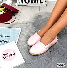 Женские натуральные кожаные розовые балетки на плетёной подошве