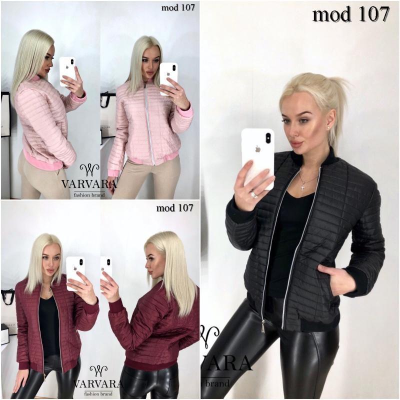 Куртка мод.107