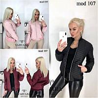 Куртка мод.107, фото 1