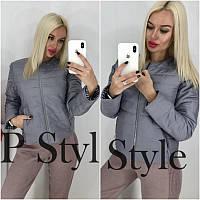 Курточка женская мод. 192, фото 1