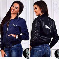 Куртка бомбер  мод.049, фото 1