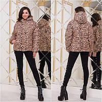 Куртка женская мод.2228