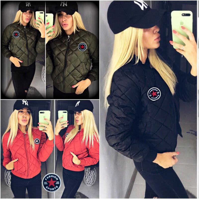 """Куртка женская """"Fashion sport"""""""