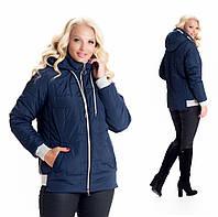 Молодежная, весенняя , осенняя, демисезонная куртка  на молнии, батал, с капюшоном р с 44 по 58 синяя (10)