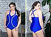 Жіночий купальник з моделюючим ефектом, електрик з 48-82 розмір