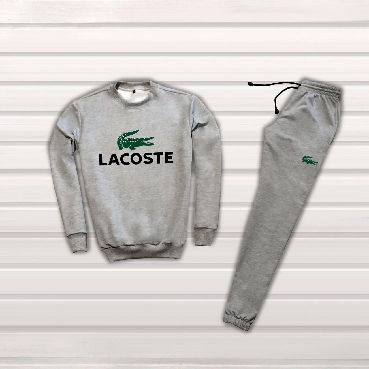 7beeae72 Мужской спортивный костюм, чоловічий спортивний костюм Lacoste S1140,  Реплика - Интернет-магазин