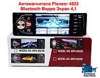Автомагнитола 1DIN MP5-4023BT | Автомобильная магнитола | RGB панель + пульт управления, фото 1