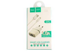 Сетевое зарядное устройство Hoco C11 Single USB Charger Lightning 1.0A